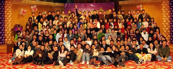 aileyiz